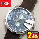 ディーゼル 時計 腕時計 メンズ watch 新品 アナログ DIESEL ディーゼル DZ4281 海外モデル MEGA CHIEF メガチーフ 52…