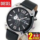 【送料無料】DIESEL ディーゼル DZ4341 海外モデル メンズ 腕時計 watch 時計 革ベルト ベルト レザー Overflow オーバーフロー ジュアル ブランド ウォッチ DIESEL