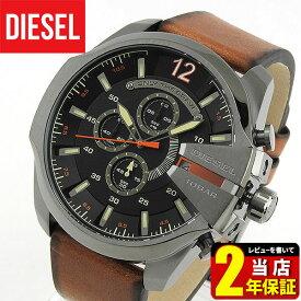 DIESEL ディーゼル DZ4343 海外モデル メンズ 腕時計 watch ウォッチ 革ベルト クオーツ アナログ 黒 ブラック ブラウン オレンジ メガチーフ 誕生日プレゼント 男性 バレンタイン ギフト