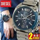 【送料無料】DIESEL ディーゼル Overflow オーバーフロー DZ4412 海外モデル メンズ 腕時計 ウォッチ メタル バンド …