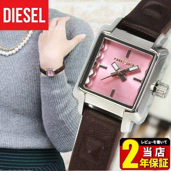【送料無料】DIESEL ディーゼル URSULA ウルスラ DZ5479 海外モデル レディース 腕時計 watch ウォッチ 革ベルト ベルト レザー クオーツ アナログ ピンク 茶 ブラウン 誕生日プレゼント 女性 ギフト