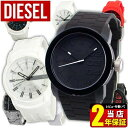 DIESEL ディーゼル 時計 フランチャイズ ラバーカンパニー おしゃれ ブランド メンズ 腕時計 DZ1436 DZ1437 DZ1819 DZ1830 カジュアル シリコン ラバー 青 白 黒