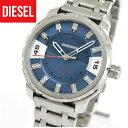 ★送料無料 DIESEL ディーゼル STRONGHOLD ストロングホールド DZ1723 海外モデル メンズ 腕時計 ウォッチ メタル バ…