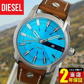 DIESEL ディーゼル ARMBAR アームバー メンズ 腕時計 革ベルト レザー クオーツ カジュアル アナログ 青 ブルー 茶 ブラウン DZ1815 海外モデル 誕生日プレゼント 男性 バレンタイン ギフト