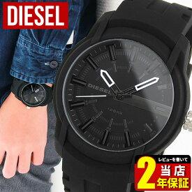 5054f87d27 【送料無料】DIESEL ディーゼル ARMBAR アームバー メンズ 腕時計 シリコン ラバー クオーツ アナログ 黒 ブラック