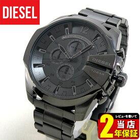 ディーゼル 時計 腕時計 メンズ おしゃれ かっこいい アナログ DIESEL DZ4282 MEGA CHIEF メガチーフ クロノグラフ ガンメタル メタル カジュアル ブランド海外モデル 誕生日 男性 ギフト プレゼント