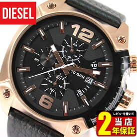 DIESEL ディーゼル 時計 おしゃれ かっこいい ブランド メンズ 腕時計 Overflow オーバーフロー DZ4297 海外モデル ピンクゴールド 金 レザー 革ベルト 黒 ブラック クロノグラフ 誕生日 男性 ギフト プレゼント