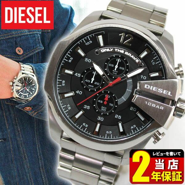 【送料無料】DIESEL ディーゼル 時計 おしゃれ ブランド DZ4308 メンズ 腕時計 watch MEGA CHIEF メガチーフ クロノグラフ 海外モデル カジュアル ブランド ウォッチ 誕生日プレゼント 男性 父の日ギフト