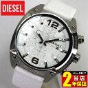 ★送料無料 DIESEL ディーゼル OVERFLOW オーバーフロー メンズ 腕時計 watch DZ4315 海外モデル カジュアル レザー …