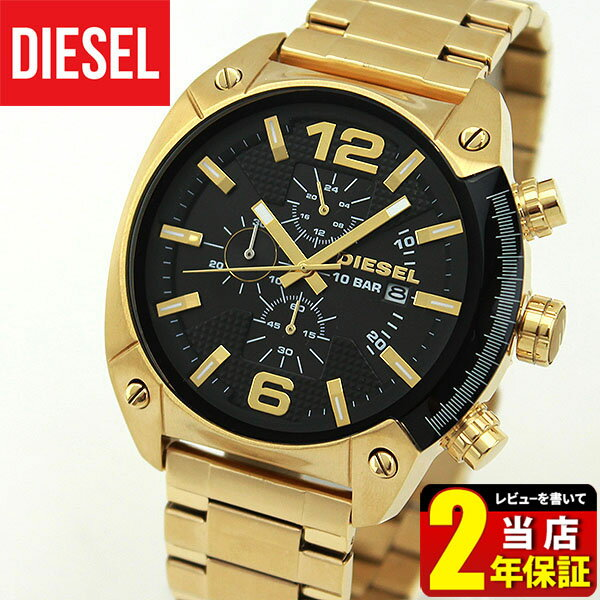 【送料無料】DIESEL ディーゼル Overflow オーバーフロー DZ4342 海外モデル メンズ 腕時計 ウォッチ メタル バンド クロノグラフ クオーツ アナログ 黒 ブラック 金 ゴールド 誕生日プレゼント ギフト