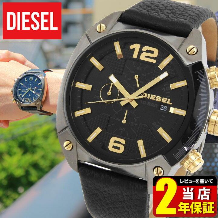 【送料無料】DIESEL ディーゼル オーバーフロー OVERFLOW DZ4375 海外モデル レザー 革ベルト メンズ 腕時計 時計 カジュアル ブランド ウォッチ DIESEL ディーゼル ブラック×ゴールド 黒 金 誕生日プレゼント ギフト
