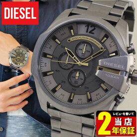 DIESEL ディーゼル メガチーフ MEGA CHIEF DZ4466 メンズ 腕時計 メタル クロノグラフ 金 ゴールド ガンメタル グレー おしゃれ ブランド 海外モデル 誕生日プレゼント 男性 バレンタイン ギフト