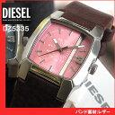 ★送料無料 ディーゼル 時計 アナログ DIESEL DZ5335 レディース腕時計 watchCliffhanger クリフハンガー ブラウンレ…