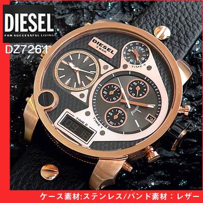 【送料無料】ディーゼル 時計 メンズ 腕時計 watch 新品 DIESEL DZ7261 海外モデル DIESEL BIG DADDY ビッグダディ ミスターダディ レザー ブラック×ピンクゴールド カジュアル ブランド ウォッチ 誕生日プレゼント ギフト
