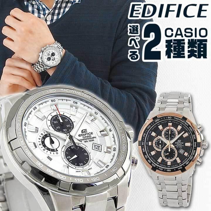 【送料無料】 CASIO カシオ EDIFICE エディフィス メンズ 腕時計 メタル クロノグラフ カレンダー クオーツ アナログ 黒 ブラック 白 ホワイト 銀 シルバー 海外モデル