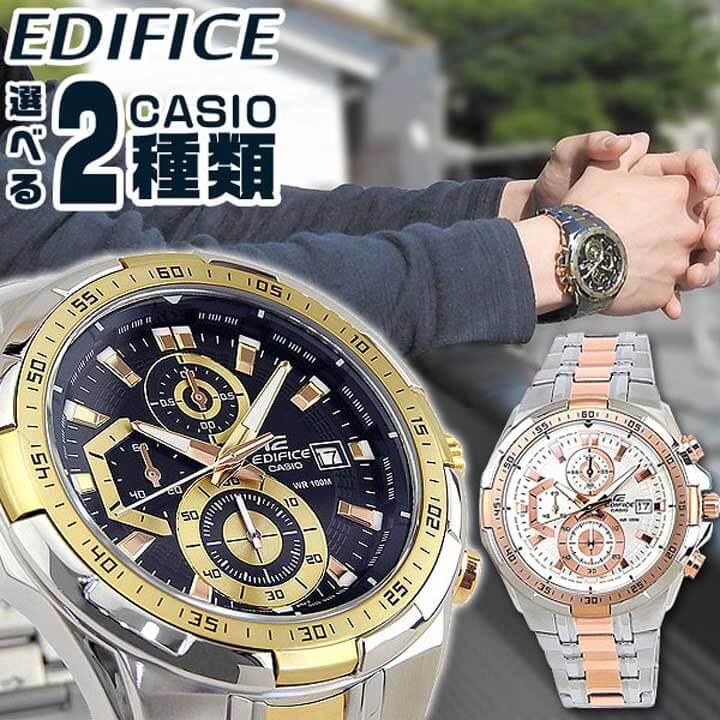 【送料無料】 CASIO カシオ EDIFICE エディフィス メンズ 腕時計 メタル クロノグラフ カレンダー クオーツ アナログ 黒 ブラック 白 ホワイト 金 ゴールド ピンクゴールド ローズゴールド 銀 シルバー 海外モデル