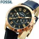 ★送料無料 FOSSIL フォッシル GRANT グラント 腕時計 メンズ レザー アナログ クロノグラフ 24時間計 CLASSIC クラシック ブルー 青 紺 ピンクゴールド 金 FS4835 海