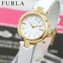 ★送料無料 FULRA フルラ LINDA リンダ R4251106502 海外モデル レディース 腕時計 ウォッチ クオーツ アナログ 白 ホ…