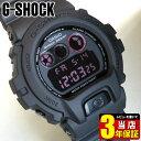 BOX訳あり 商品到着後レビューを書いて3年保証 CASIO カシオ G-SHOCK Gショック ジーショック メンズ 腕時計 新品 多機能 防水 カジュアル ウォッチ デジタル DW-6900MS-