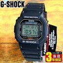 【送料無料】CASIO G-SHOCK カシオ Gショック ジーショック DW-5600E-1V 海外モデル メンズ 腕時計 時計 防水 カジュアル 5600 ...