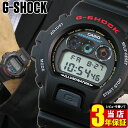 CASIO カシオ G-SHOCK Gショック ジーショック メンズ 腕時計 新品 時計 多機能 防水 DW-6900-1V 海外モデル G-SHOCK Gショック ジーショック 黒 ブラック【楽天物