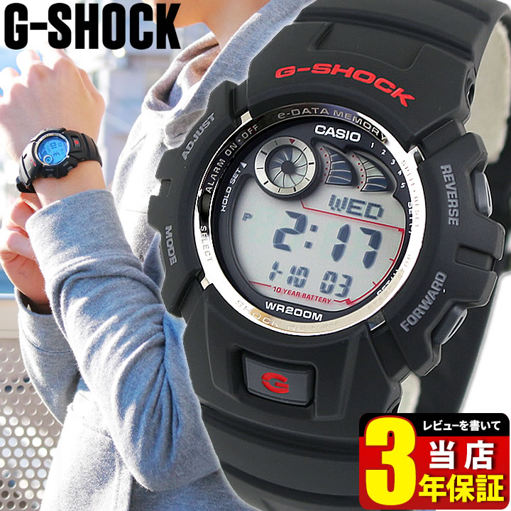 CASIO カシオ G-SHOCK ジーショック Gショック G-2900F-1V 海外モデル デジタル メンズ 腕時計 新品 ウォッチ 多機能 防水 黒 ブラック アウトドア カジュアル スポーティースポーツ 誕生日プレゼント 男性 ギフト 商品到着後レビューを書いて3年保証