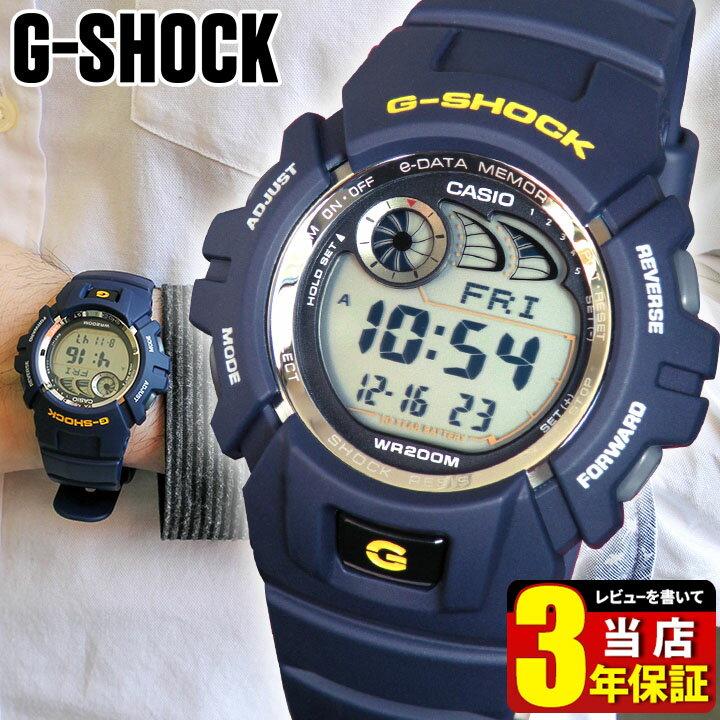 CASIO カシオ G-SHOCK Gショック ジーショック gshock G-2900F-2V 海外モデル メンズ 腕時計 ウォッチ カジュアル 青 ブルー スポーティースポーツ 商品到着後レビューを書いて3年保証 誕生日プレゼント 男性 ギフト