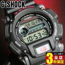 CASIO カシオ G-SHOCK Gショック ジーショック gshock DW-9052-1V 海外モデル メンズ 腕時計 新品 時計 多機能 防水 …
