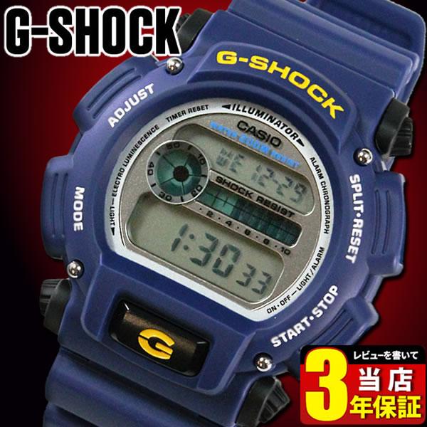 CASIO カシオ G-SHOCK Gショック メンズ 腕時計 デジタル 時計 多機能 防水 カジュアル スポーツ DW-9052-2V DW-9052-2 海外モデル 青 ブルー ネイビー スポーツ 誕生日プレゼント 男性 ギフト