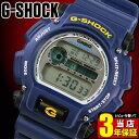 CASIO カシオ G-SHOCK Gショック メンズ 腕時計 デジタル 時計 多機能 防水 カジュアル スポーツ DW-9052-2V DW-9052-…