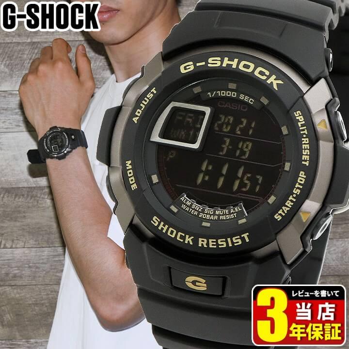 CASIO カシオ G-SHOCK Gショック ジーショック gshock G-spike G-7710-1 海外モデル G-SHOCK Gspike 時計 メンズ 腕時計 多機能 防水 カジュアル ウォッチ スポーツ 誕生日プレゼント 男性 ギフト 商品到着後レビューを書いて3年保証