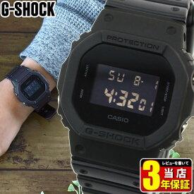 CASIO カシオ G-SHOCK Gショック ジーショック ORIGIN Solid Colors メンズ 腕時計 多機能 防水 カジュアル ウォッチ デジタル スクエア DW-5600BB-1 海外モデル 黒 ブラック 限定 誕生日プレゼント 男性 クリスマス ギフト