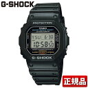 CASIO G-SHOCK カシオ Gショック ジーショック 腕時計 新品 時計 多機能 防水 カジュアル ウォッチ デジタル スクエア DW-5600E-1JF Gショック G-SHOCK ジーショ