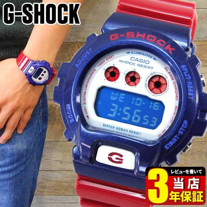 カシオ CASIO Gショック G-SHOCK メンズ 腕時計 DW-6900AC-2 海外モデル ブルー&レッドシリーズ 青 赤 白 ブルー レッド ホワイト デジタル アメリカ 星条旗カラー 商品到着後レビューを書いて3年保証 誕生日プレゼント 男性 ギフト
