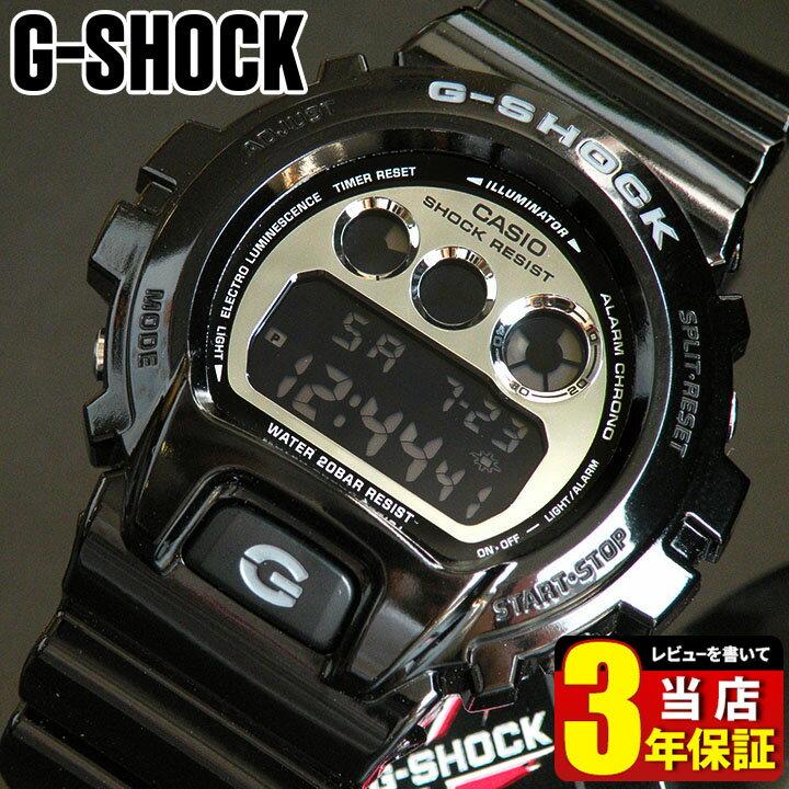 カシオ CASIO G-SHOCK Gショック ジーショック メンズ 腕時計 多機能 防水 カジュアル ウォッチ デジタル DW-6900NB-1 ブラック 黒 海外モデルスポーツ 商品到着後レビューを書いて3年保証 誕生日プレゼント 男性 父の日ギフト