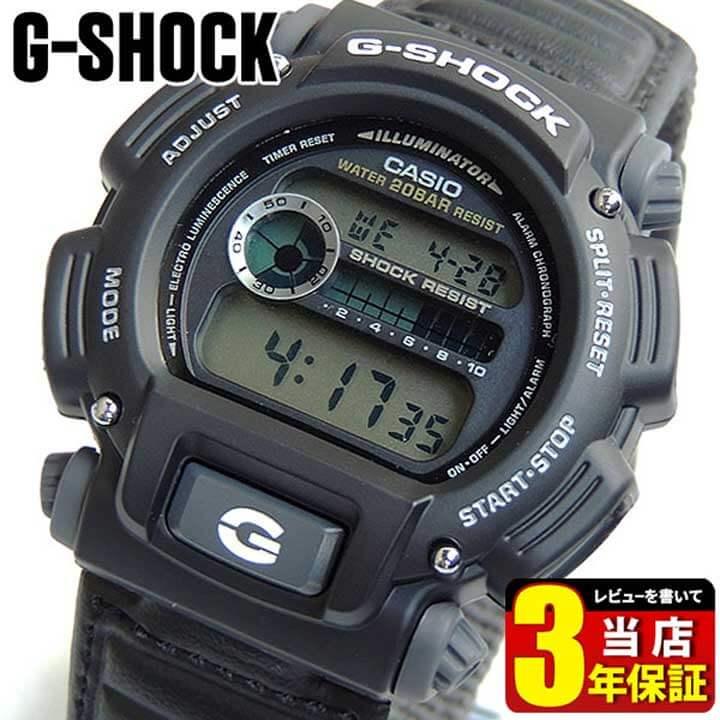 【送料無料】CASIO カシオ G-SHOCK Gショック ジーショック メンズ 腕時計 時計 ナイロンバンド 防水 タフ DW-9052V-1 海外モデル スポーツ ミリタリー 誕生日プレゼント 男性 ギフト 商品到着後レビューを書いて3年保証