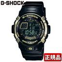 CASIO カシオ G-SHOCK Gショック ジーショック トレジャーゴールド メンズ 腕時計時計 デジタル多機能 防水 G-spike G…