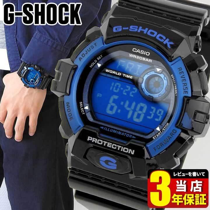 【送料無料】CASIO カシオ Gショック G-SHOCK G-8900A-1海外モデル 時計 メンズ デジタル 腕時計 防水 カジュアル ブルー 青 高輝度LEDスポーツ 誕生日プレゼント 男性 ギフト 商品到着後レビューを書いて3年保証