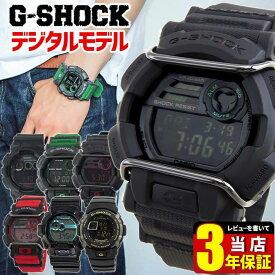 BOX訳あり G-SHOCK ジーショック Gショック CASIO カシオ メンズ 腕時計 時計 多機能 防水 黒 緑 ブラック 青 ブルー GD-400-1 GD-400-2 GD-400-3 GD-120MB-1 カジュアル スポーツ 誕生日 彼氏 旦那 夫 男性 ギフト プレゼント アウトレット