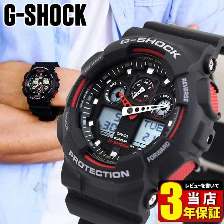 CASIO カシオ G-SHOCK Gショック GA-100-1A4 海外モデル ブラック 黒 時計 メンズ 腕時計 多機能 防水 カジュアル レッド アナログ デジタル アナデジ 誕生日プレゼント 男性 ギフト ビックフェイス 商品到着後レビューを書いて3年保証