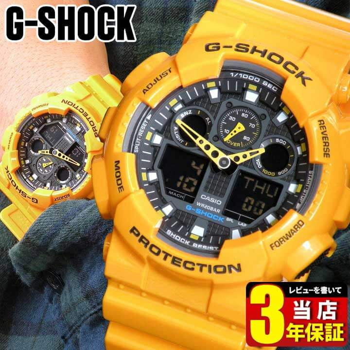 CASIO カシオ G-SHOCK Gショック ジーショック gshock GA-100A-9A 海外モデル 時計 メンズ 腕時計 多機能 防水 カジュアル ウォッチ 黄色 イエロー アナログ デジタル 誕生日プレゼント 男性 ギフト ビックフェイス 商品到着後レビューを書いて3年保証