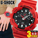 CASIO カシオ G-SHOCK Gショック ジーショック gshock GA-100B-4A海外モデル 時計 メンズ 腕時計 新品 多機能 防水 カ…