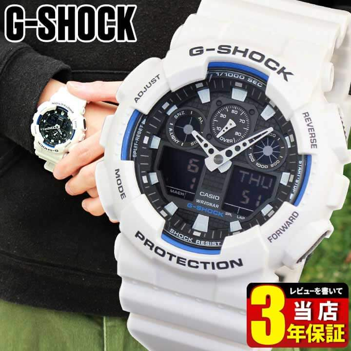CASIO カシオ G-SHOCK Gショック ジーショック gshock GA-100B-7A海外モデル 時計 メンズ 腕時計 新品 多機能 防水 カジュアル ウォッチ 白 ホワイト アナログ デジタル アナデジ 誕生日プレゼント 男性 ギフト ビックフェイス