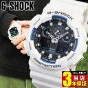 ★送料無料 CASIO カシオ G-SHOCK Gショック ジーショック gshock GA-100B-7A海外モデル 時計 メンズ 腕時計 新品 多…