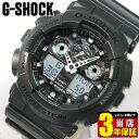 CASIO カシオ G-SHOCK Gショック ビッグフェイス GA-100CF-8A ブラック 黒 海外モデル 時計 メンズ 腕時計 防水 カジュアルウォッチ グレー 迷彩 ミリタリー カモフラージ