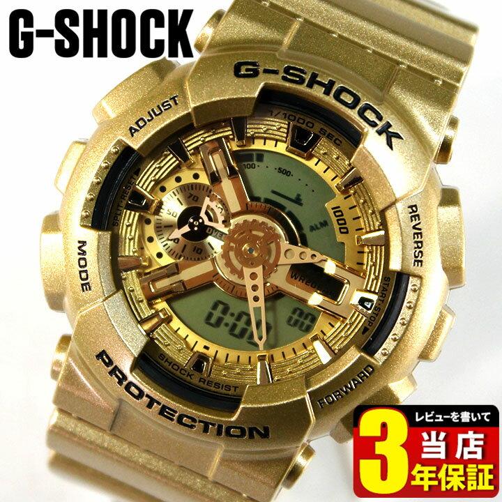 【送料無料】CASIO カシオ G-SHOCK Gショック ジーショック ビッグフェイス Crazy Gold クレイジーゴールド GA-110GD-9A 海外モデル メンズ 腕時計 金 イエロー ゴールド 誕生日プレゼント 男性 ギフト 商品到着後レビューを書いて3年保証