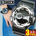 BOX訳あり CASIO カシオ G-SHOCK Gショック アナログ アナデジ ジーショック GA-400-1A 海外モデル メンズ腕時計 多機…
