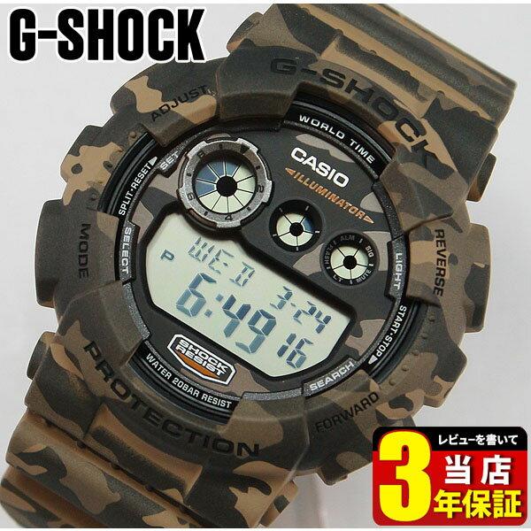 【送料無料】CASIO カシオ G-SHOCK Gショック ジーショック gshock GD-120CM-5海外モデル 腕時計 メンズ 時計 多機能 防水 カジュアル デジタル 迷彩 ミリタリー カモフラージュ【あす楽対応】 商品到着後レビューを書いて3年保証 誕生日プレゼント 男性 ギフト