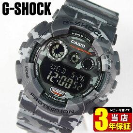 CASIO カシオ G-SHOCK Gショック GD-120CM-8 海外モデル 腕時計 メンズ 時計 多機能 防水 カジュアル デジタル 迷彩 ミリタリー カモフラージュ グレー スポーツ 誕生日プレゼント 男性 ギフト