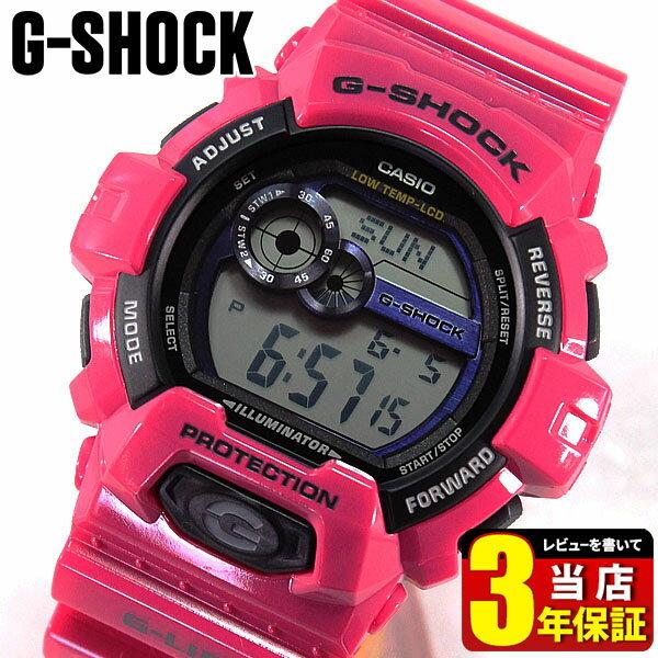 【送料無料】CASIO カシオ G-SHOCK Gショック ジーショック メンズ 腕時計 GLS-8900-4 ピンク 海外モデルスポーツ 誕生日プレゼント 男性 ギフト 商品到着後レビューを書いて3年保証